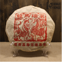 Шен Пуэр  «Конь и дракон» (2006 год)   1 грамм