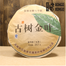 Шен пуэр «Гу шу цзинь е» (2012 год)   1 грамм