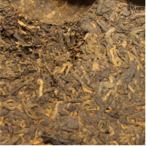 Шу Пуэр (2014 год) | 1 грамм