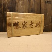 Шу пуэр 2012 года в бамбуковой упаковке | 1 грамм