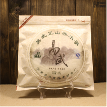 Шен Пуэр «Иу Цзинлун» (2010 год)    1 грамм