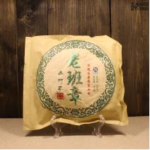Шен Пуэр (2014 год)   1 грамм