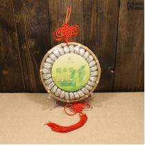 Шу пуэр в подарочной упаковке (2019 год | Юннань)