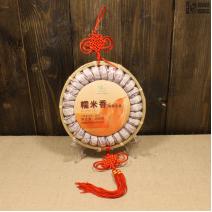Шу Пуэр (подарочный набор) 2016
