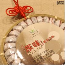 Шу пуэр в подарочной упаковке (2008 год | Юннань)