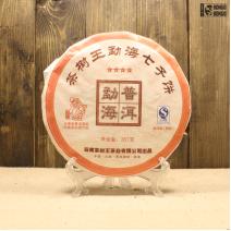 Шу пуэр «4 звезды из Мэнхай» (2015 год | ЮньНань) | 1 грамм