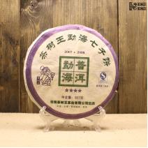 Шен пуэр «4 звезды из Мэнхай» (2017 год)   1 грамм