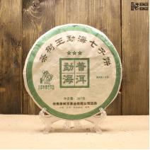 Шен пуэр (2018 год   ЮньНань)   1 грамм