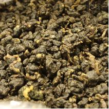 Чай Габа лимонная  | 1 грамм