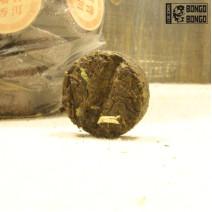 Шу Пуэр  «Клейкий ароматный нефритовый Пуэр»   1 шт. (6-7 гр.)
