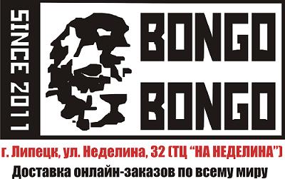 Магазин БОНГО-БОНГО